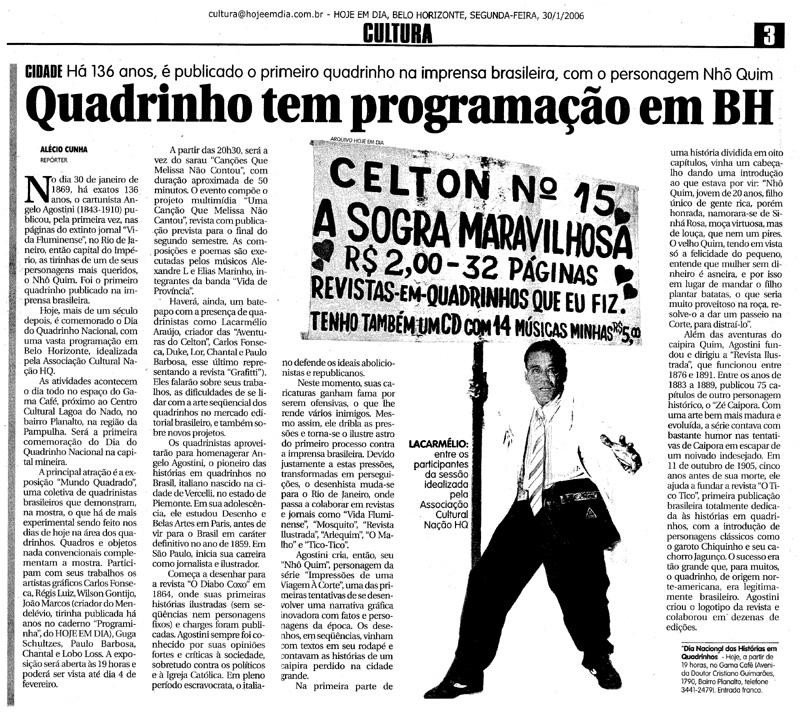 2006-hojeemdia-cultura